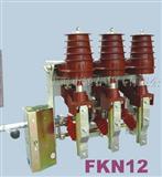 FKN12-12压气式负荷开关_FKN12-12涵春不会让你失望