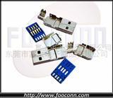 USB3.0|USB 3.0 AM 焊线三件式|USB 3.0 A公焊线