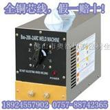 广东BX6-180小型焊机价格|逆变电焊机