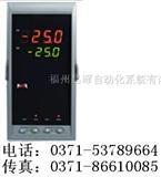 福建虹润,智能手动操作器,NHR-5500