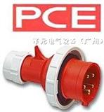PCE工业防水插头插座