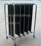 防静电PCB周转车|防静电挂篮车|防静电插板车