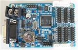 LED异步条屏控制卡/单双色控制卡