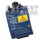 DTX-MFM2,DTX-GFM2福禄克光纤模块