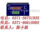 福光百特,智能流量积算仪,XMJ5168P