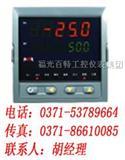 福建虹润,单回路数字显示控制仪,NHR-5100