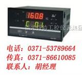 福州昌晖,多路巡检控制仪,SWP-MD807