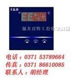 福光百特,XMZ50U0P,智能数显仪表,调节器