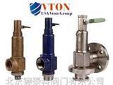 进口燃气管道安全阀|北京|武汉|长沙|南昌