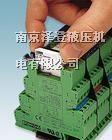 超低价新品PLC-RSC-24DC/21-21菲尼克斯继电器