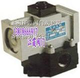 K23JK系列二位三通截止式单气控换向阀