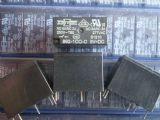 松川继电器892-1CC-C-5VDC