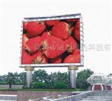 高清广告LED彩幕