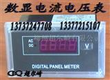 超尔崎电压变送器XL194I-7BO