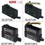 SUNS美国三实SLD7系列防水微动开关 (IP67)