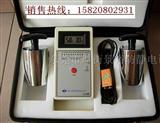 """斯莱德""""SL-030B""""数显重锤式表面电阻测试仪"""