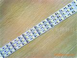 低价四层线路板,电路板,PCB