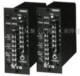 日本NTS变送器NTS-1280
