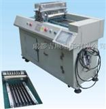 电子产品制造设备  元器件成型机(自动分板机)