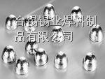 电镀锡球|电镀锡球成份表