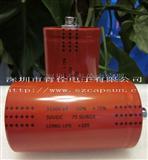 50V31000UF 储能焊机铝电容