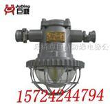 DGS18/127L(A),圆形LED防爆灯, 圆型巷道灯