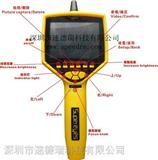 N014型工业内窥镜 可拍照、录像视频数码内窥镜