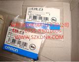 欧姆龙光电开关反射板E39-S39现货
