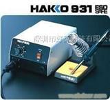 HAKKO-938温控焊台