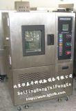 高低温交变试验箱厂家|高低温循环试验箱特价