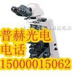 尼康偏光显微镜E200POL