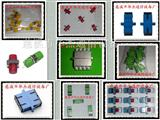 图(LC光纤适配器)