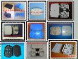 4心光纤熔接盘{光纤直熔盘}6芯8芯12芯24芯熔接盘