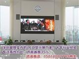 大庆LED高清液晶信息屏/户外全彩广告屏/户外信息屏