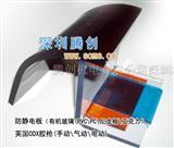 韩国耐高温PC板,防静电板