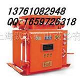 地面筛选集中控制系统 矿井胶带机变频电控系统