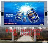 深圳P20全彩LED显示屏价格深圳P20全彩LED大屏幕