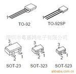 内置偏压电阻贴片三极管 DTA114E/T