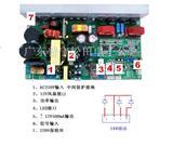 300W定压数字功放板带220V电源
