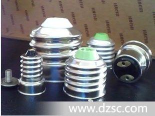 E14免焊,焊锡铁镀镍灯头