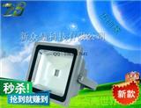 新疆led压铸铝50w电源盒在后面投光灯 led集成泛光灯