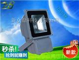 投光灯泛光灯80w连体外壳 led下置电源投射灯 led灯具