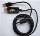 OEM ――USB数据线