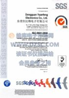 �w系�J�CISO9001