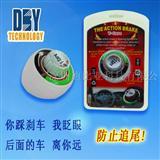 闪光刹车灯控制器/汽车电子安全产品/刹车灯