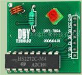 带解码IC接收模块/PT/HS2272解码接收模块