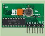 防盗报警/工业控制RF集成电路超外差接收模块