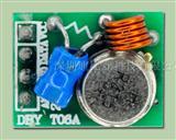 无线发射模块/深圳厂家专业制造