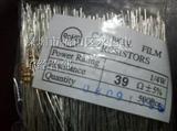 厂价直销1/4W碳膜电阻器