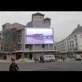 天津LED显示屏